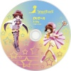 SmartTrack 4.7Gb DVD+R 16x Animation spindle 100штук