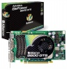 Albatron PCI-E PC8600GT GeForce 8600GT 256Mb 128bit DDR2 2хDVI TV-out Rtl
